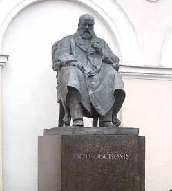 пам`ятник Островському