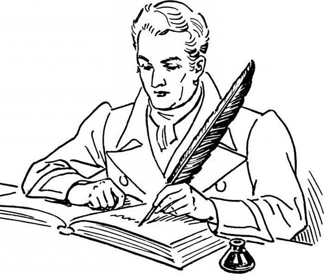 письменник прозаїк