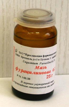 фураціліновая мазь застосування