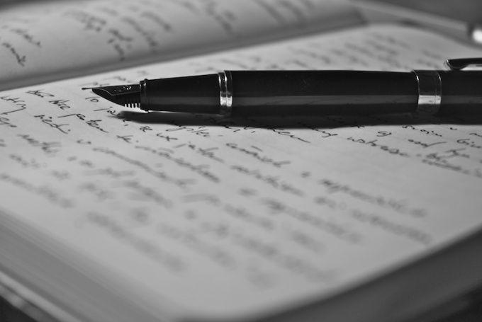 Як написати твір з англійської