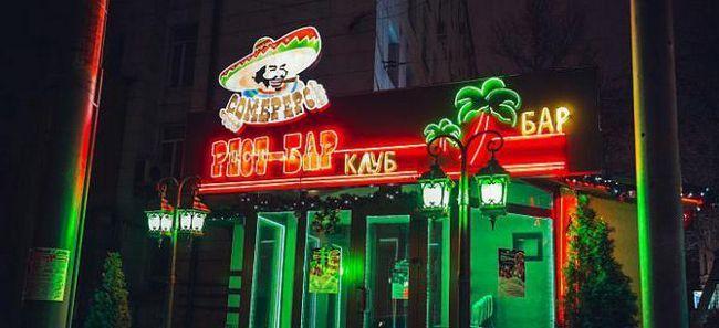Мексиканський ресторан