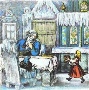 рукодільниця з казки мороз иванович