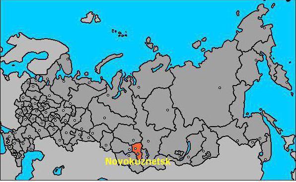 Новокузнецьк - яка область? Новокузнецьк на карті нашої батьківщини