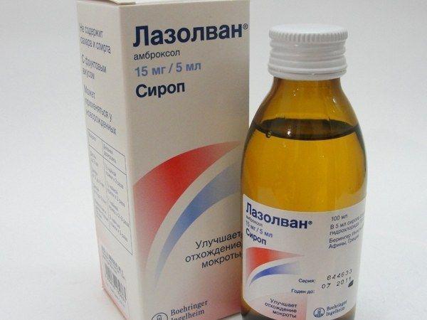Відгуки про препарат