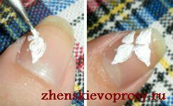 метелик на нігті