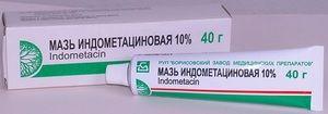Борисовський завод медичних препаратів