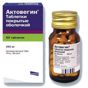 Актовегін таблетки: інструкція із застосування