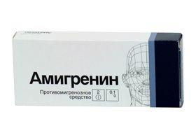 Амігренін