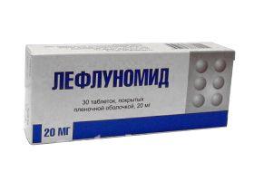 Лефлуномід