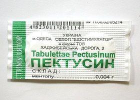 Пектусин