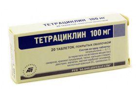 Тетрациклін