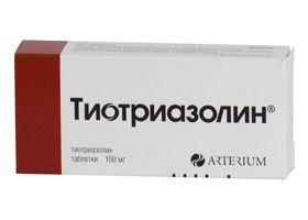 Тіотриазолін