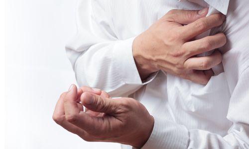 Захворювання миокардиодистрофия: що це таке?