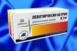Препарат Льовотіроксин для лікування кретинізму