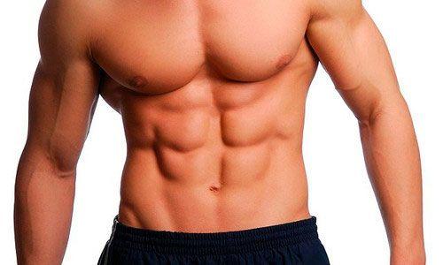 Ефективна тренування м`язів преса