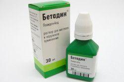 Бетадин для лікування стригучого позбавляючи